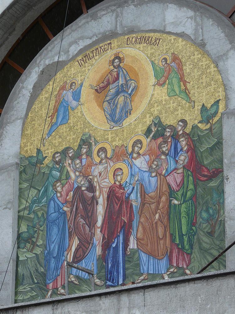 Епископальный Собор, Слатина