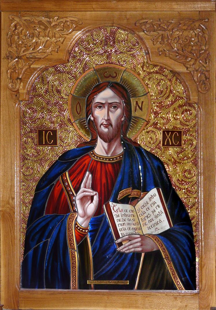Бухарест - Церковь Покрова Пресвятой Богородицы, Титан
