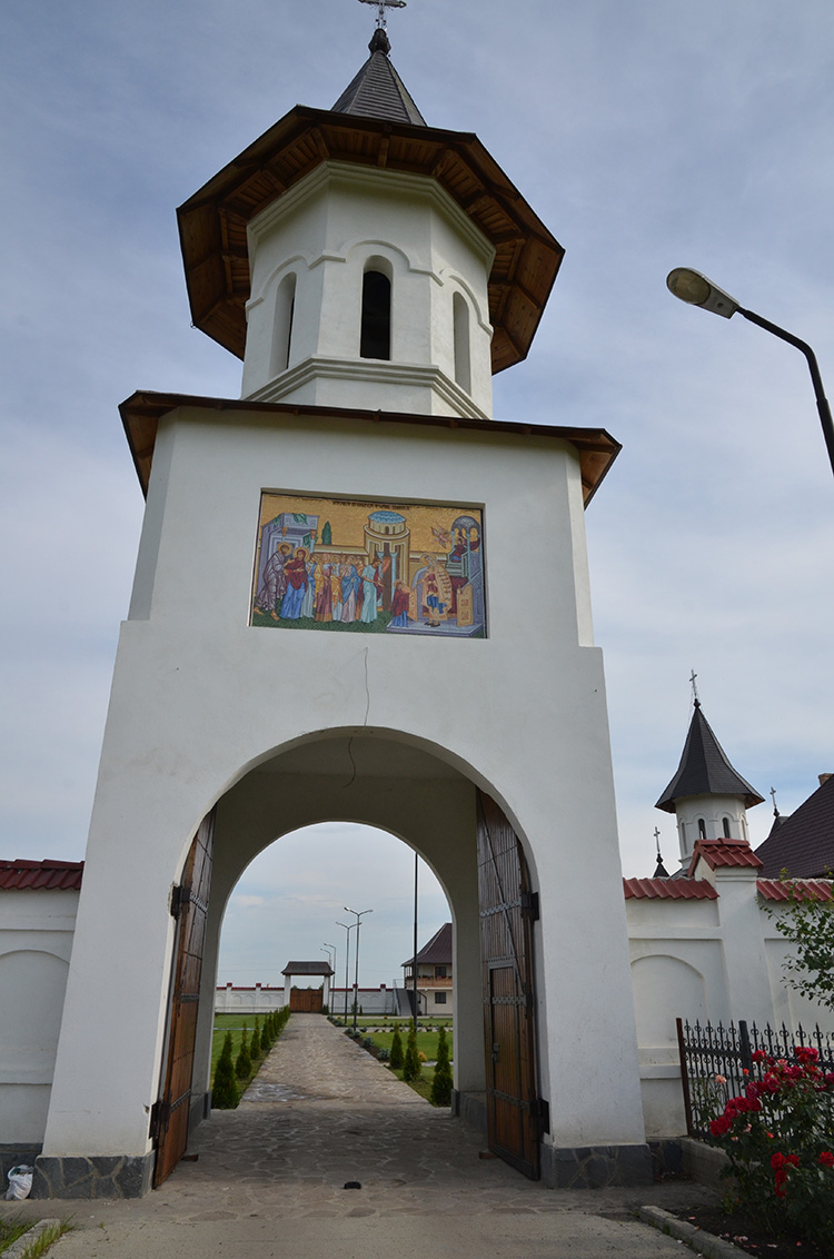 Рэдэуць - Женский Монастырь
