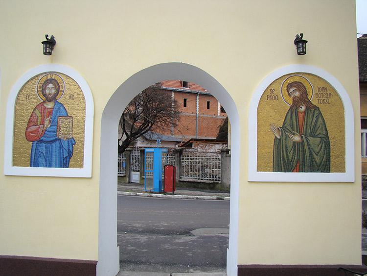Кафедральный Собор Святого Великомученика Георгия Победоносца, Карансебеш