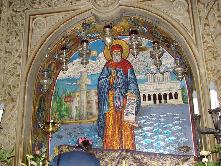 Бухарест - Румынский Патриархат
