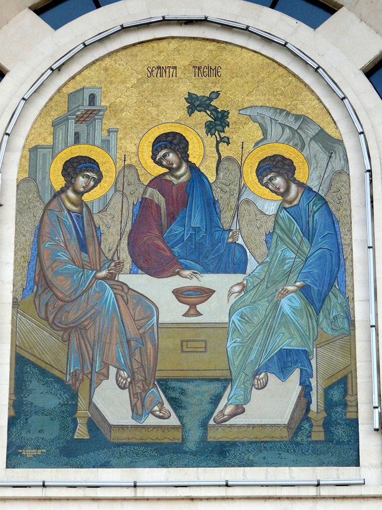 Свято-Троицкий Епископальный Православный Собор, Арад
