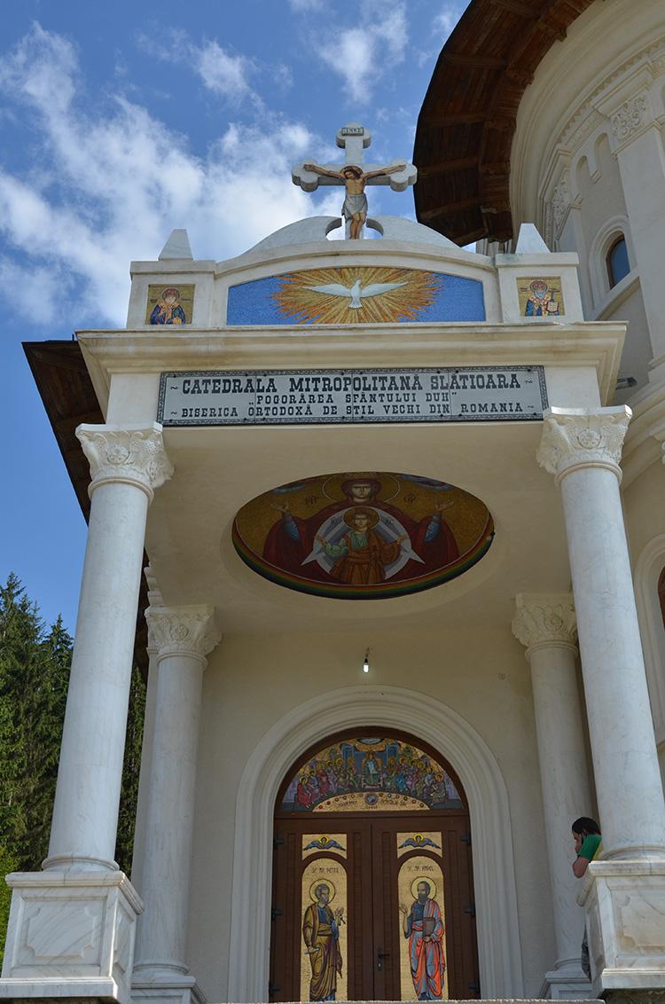 Слэтиоара - Монастырь Старого Стиля