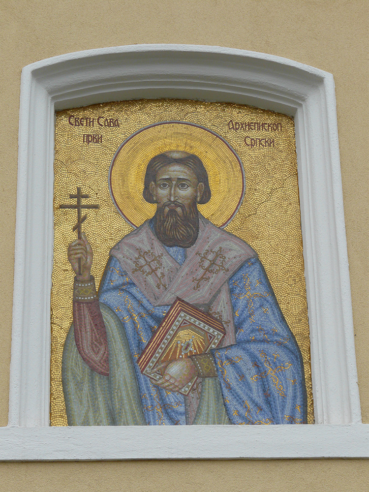 Тимишоара - Сербская Церковь Старого Стиля