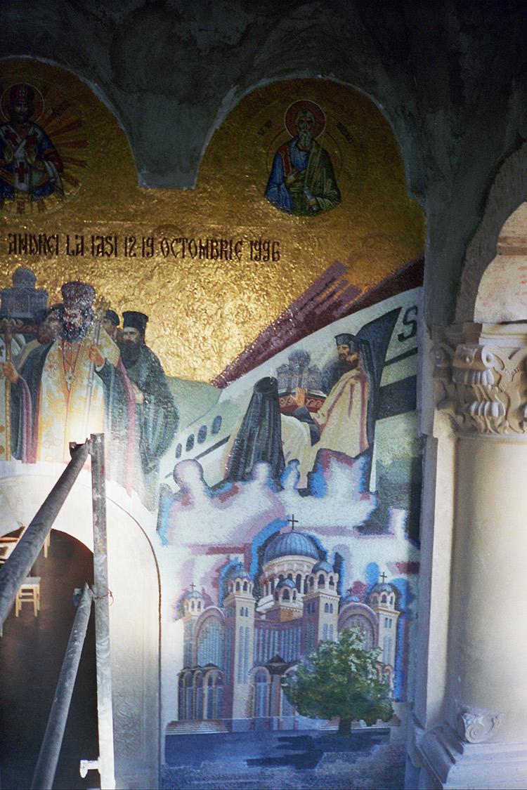 Яссы - Кафедральный Собор