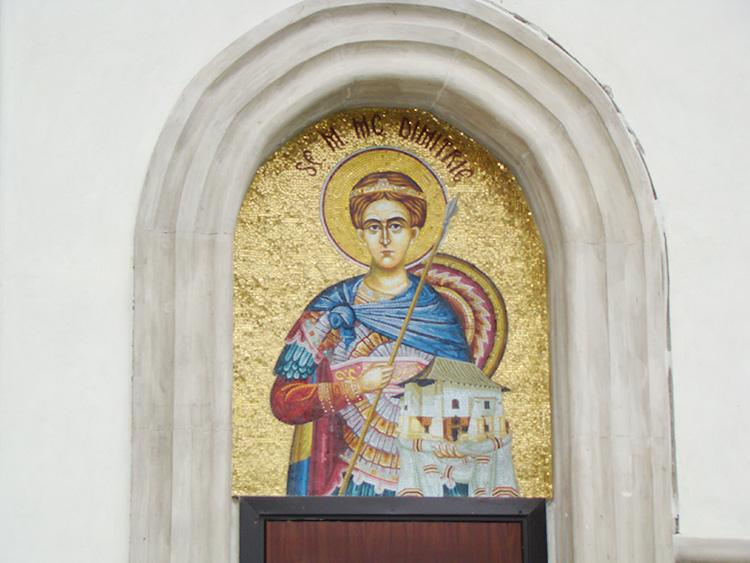Нямц - Пынгэраць Монастырь