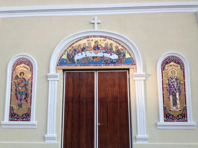 США - Святого Николая Румынская Православная Церковь, Нью-Йорк
